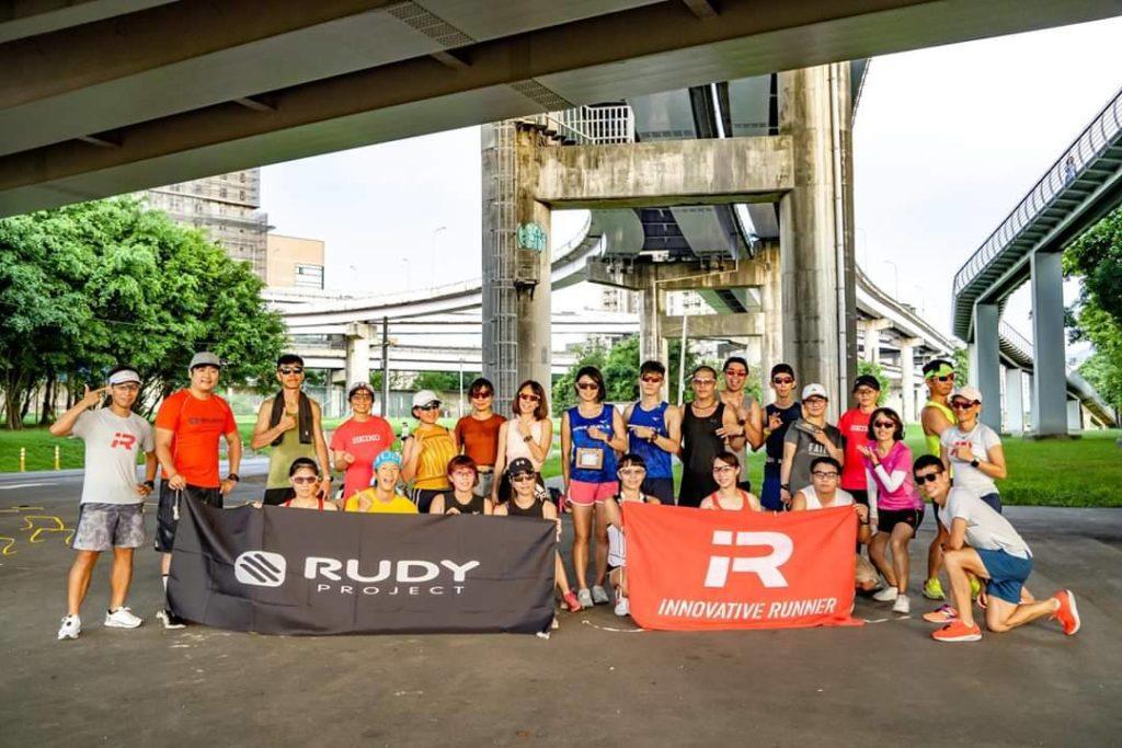 IR Sport X Rudy Project 舉辦的試戴太陽眼鏡活動