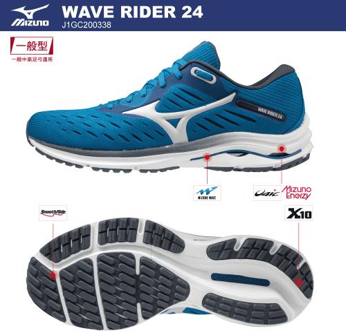 Wave Rider24